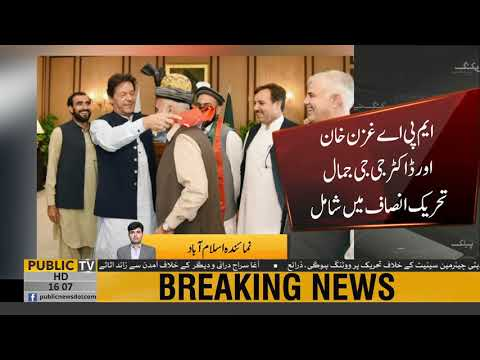 PM Imran Khan welcomes two MPAs in PTI after FATA Elections