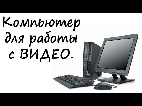 Работа на компьютере видео онлайн ролики о биткоин