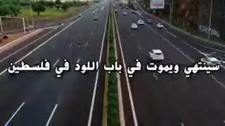 علامات الساعة الكبرى مرتبة للشيخ عبدالرحمن الباهلي