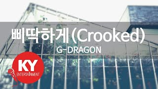 [KY ENTERTAINMENT] 삐딱하게(Crooked) - G-DRAGON (KY.48214)