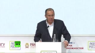 Конкурс «Лидеры России» в Сочи: мастер-класс Сергея Лаврова — LIVE