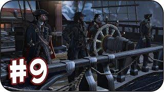 Assassin's Creed - Rogue [Прохождение #9] - Морские сражения