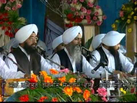 Ram Ram Karta Sab Jag Phire Ram Na Paya Jaye