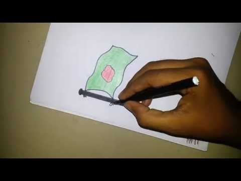 How To Drawing National Flag of BANGLADESH steo by step