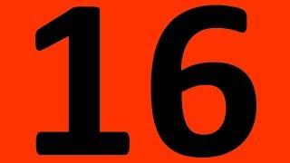 УРОК 16 АНГЛИЙСКИЙ ЯЗЫК ЧАСТЬ 2 ПРАКТИЧЕСКАЯ ГРАММАТИКА  УРОКИ АНГЛИЙСКОГО ЯЗЫКА
