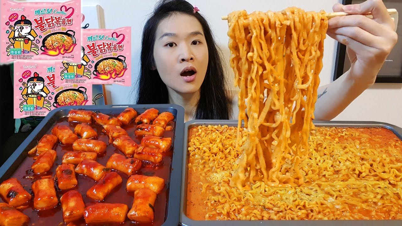 Super Spicy Korean Rice Cakes Amp Cheesy Carbonara Fire