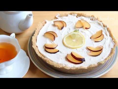 Творожный чизкейк без выпечки - видео-рецепт.
