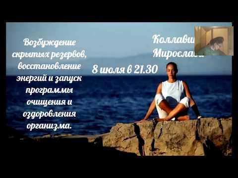 Трудоустройство и обучение в МЧС России