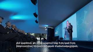 Վաղն առաջնորդ կդառնա նա, ով կգիտակցի այս փաստը. Արմեն Սարգսյան