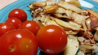 Жареный картофель на сале/Fried in lard potatoes