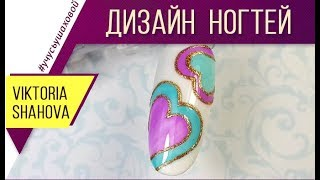 Маникюр на День Влюбленных ♥ Дизайн ногтей на День Святого Валентина ♥ Сердечки на Ногтях