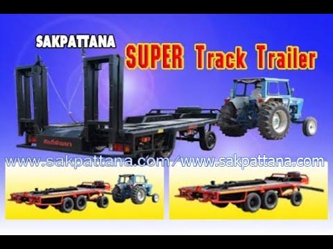 join tracks in garageband