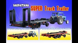 Super Track Trailer's Performance/World's  combine Harvester