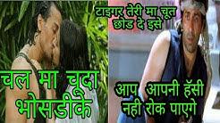 #anilbhai143 Teri Maa Ki Choot Mein Teri Gand nahi marunga