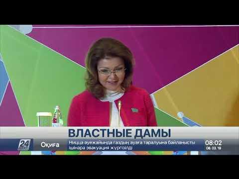 Как одеваются казахстанские женщины-политики