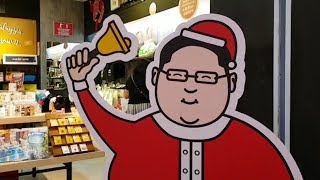 How Jho Low