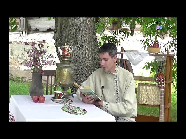 Байгельдиев Рашид читает произведение «Детство» (Бунин Иван Алексеевич)