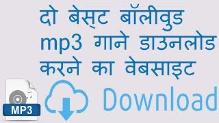 Best website to download bollywood mp3 songs [Hindi]