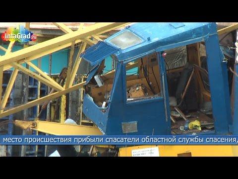 В Архангельске обрушилась стрела гусеничного крана