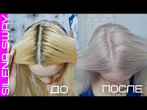 Как осветлить волосы в домашних условиях краской без желтизны