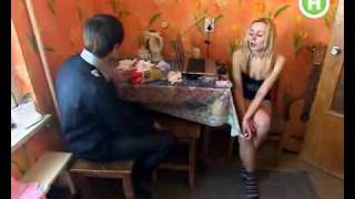 "Реалити-шоу ""Снова вместе"" - Миша и Алена"
