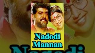 Nadodi Mannan Full Movie  | SarathKumar, Meena, Goundamani | Classic Tamil Movie