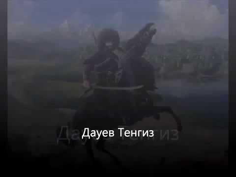 Легендарные горцы Чечни  песня гитара.