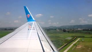 China Southern Boeing 737-800 Landing in Nanning, China [CZ3274]