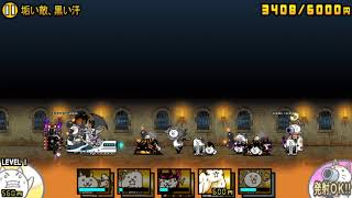 雲泥温泉郷のステージ4、「垢い敵、黒い敵」の攻略動画です。※使用キャラのレベルは概要欄下に記載しています。 【パーティ編成】 大狂乱の...