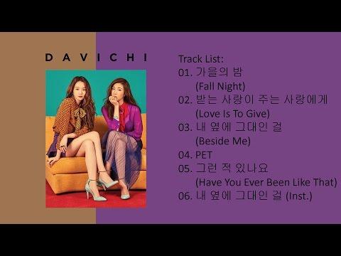 [Full Album] DAVICHI – 50 X HALF (Mini Album)