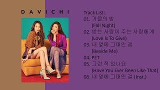 [Full Album] DAVICHI – 50 X HALF (Mini Album)