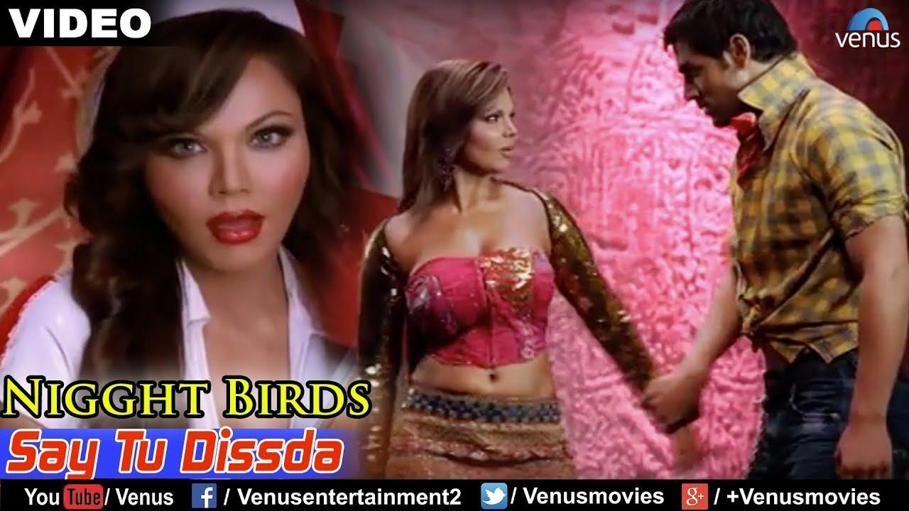 Rakhi Sawant Hot Sexy Video Say Tu Dissda