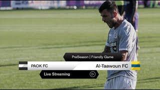 ΠΑΟΚ-Al-Taawoun FC 1-1 - PAOK TV