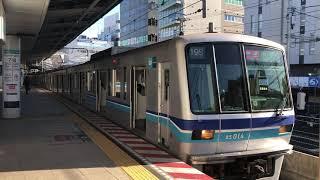 05–014 西船橋駅発車