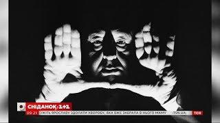 Фільми жахів з'явились завдяки дивацтвам режисера Альфреда Гічкока