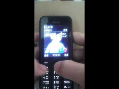 Nokia 207 解決無法使用商店及網路瀏覽器教學 208 301 可參考