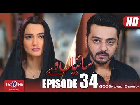 Saiyaan Way | Episode 34 | TV One Drama | 21 January 2019