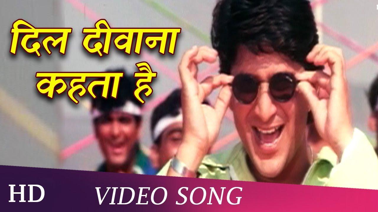 Download Dil Deewana Kehta Hai Ke Pyar Kar   Hogi Pyaar Ki Jeet   Arshad Warsi   Udit Narayan Hits