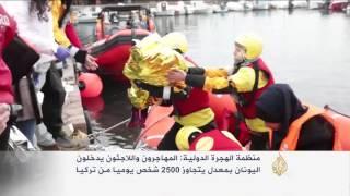 تركيا تعثر على 36 جثة ببحر إيجة