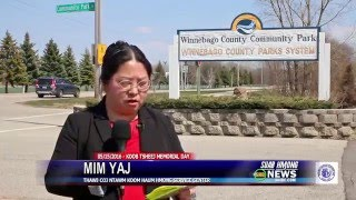 SUAB HMONG NEWS:  PSA on the upcoming Hmong National Memorial Day Festival 2016