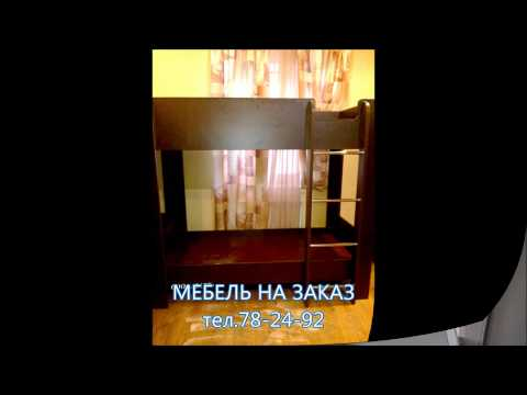 шкафы-купе, гардеробные в Самаре