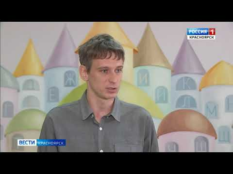 Очередь в детские сады Красноярска может значительно вырасти