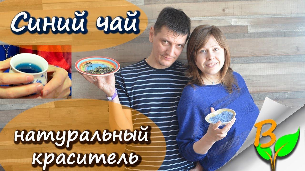 Гелевый пищевой краситель americolor королевский синий 21 г. Интернет-магазин для кондитеров