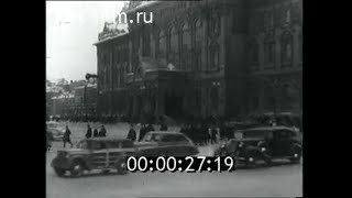 1955г. музей В.И.Ленина. Историко- революционный музей Красной Пресни. Москва