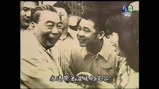 蔣故總統經國先生紀念專輯