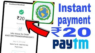 Complete task & earn ₹20 PayTm cash per day with instant transfer ( Payment proof!!! )