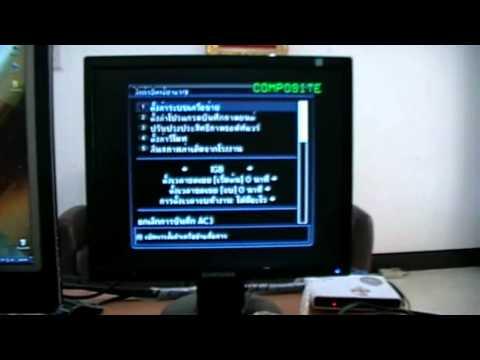 การ UP Dreambox #1 การหา IP