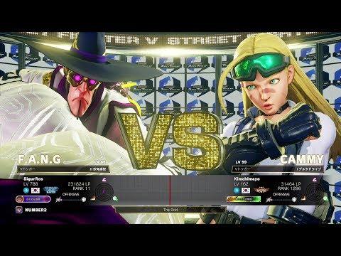 SigurRos (Fang) vs Kimchimayo (Cammy):SigurRos(ファン)vs Kimchimayo(キャミィ)
