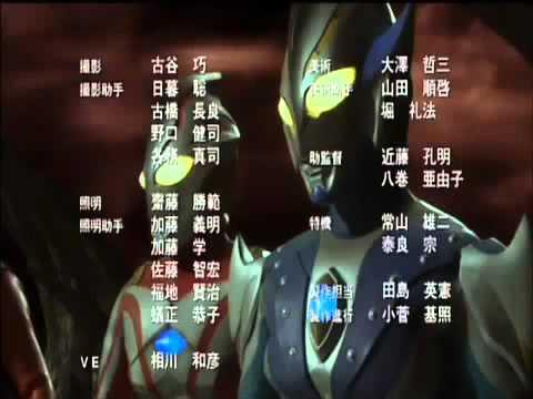 Ultraman Mebius Gaiden Ghost Reverse Song ( Voyager )