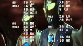 Ultraman Mebius Ghost Reverse Theme Song Voyager ...